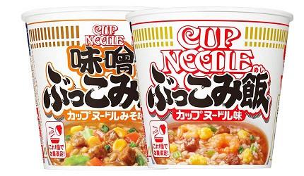 日本必買沖泡飲品推薦日清拉麵風味泡飯