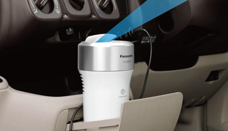 2021年空氣清淨機推薦日本panasonic車用空氣清淨機F-GMK01