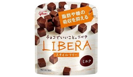 日本低卡零食推薦10款吃不胖的小食高纖健康又好吃必吃必買Libera機能性巧克力