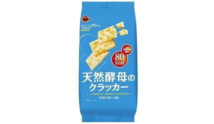 日本低卡零食推薦10款吃不胖的小食高纖健康又好吃必吃必買Bourbon天然酵母梳打餅蘇打餅乾
