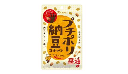 日本低卡零食推薦10款吃不胖的小食高纖健康又好吃必吃必買Kanro納豆乾