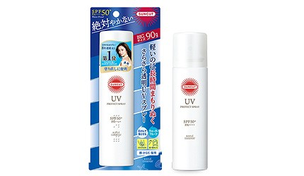 日本必買防曬推薦10款面部全身都適用的高效持久隔離乳推薦文章內曬可皙高效防曬噴霧