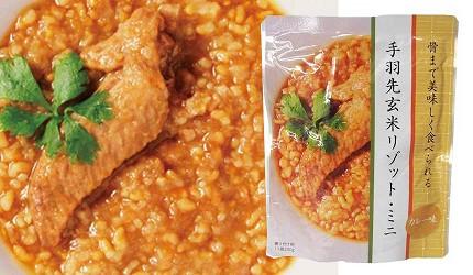 日本必買沖泡飲品推薦雞翅膀玄米粥玄米燉飯