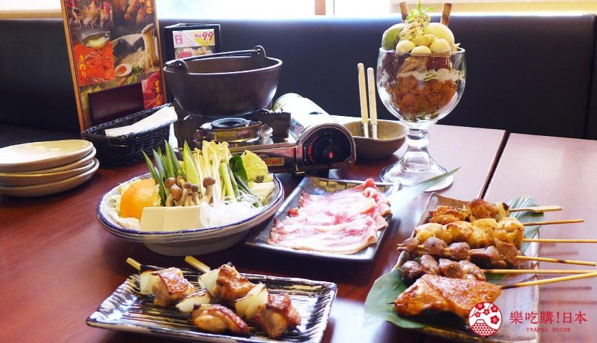 台北和民居食屋居酒屋美食