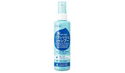 日本乾洗髮推薦免沖水洗頭推介DHC乾洗髮