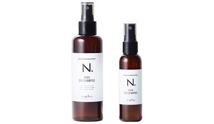 日本乾洗髮推薦免沖水洗頭推介洗髮粉N. SHEA乾洗髮