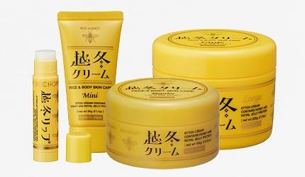 2020年护唇膏推荐日本必买药妆护唇膏越冬蜂蜜护唇膏beehoney