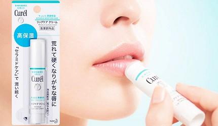 2020年护唇膏推荐日本必买药妆护唇膏珂润curel润浸保湿护唇膏