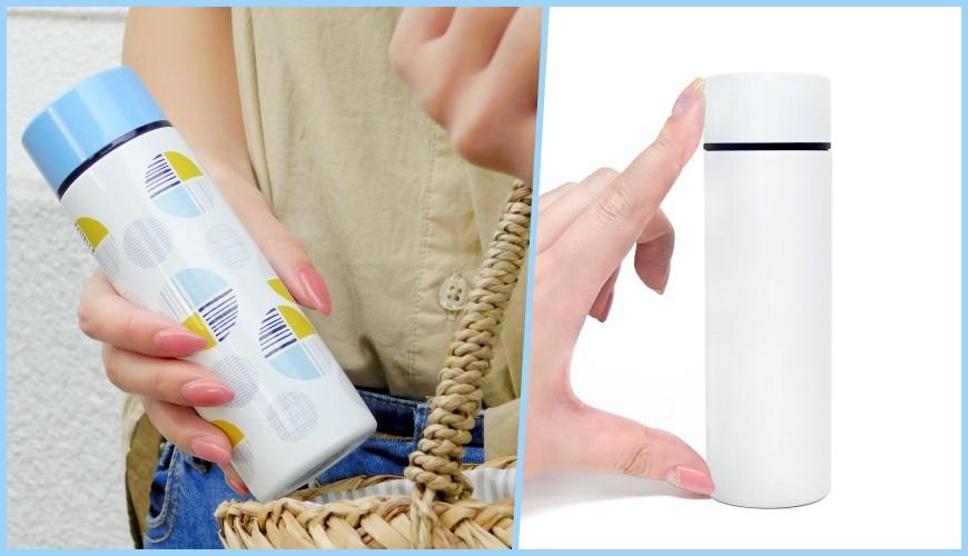 日本口袋保溫瓶推薦4款迷你保溫杯放口袋