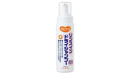 日本乾洗髮推薦HABINURSE潤絲乾洗髮