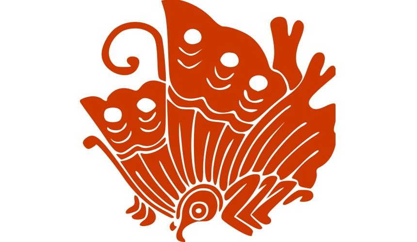 日本貴族姓氏平氏家徽圖片