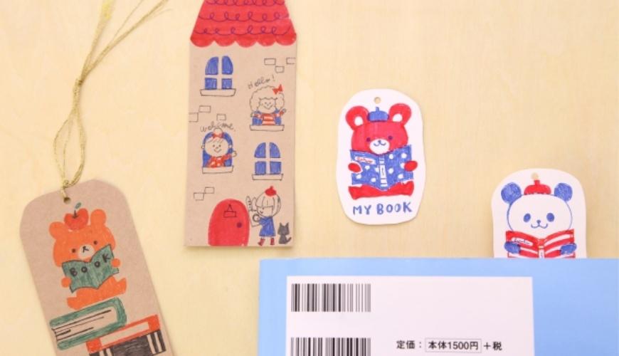 汉字「栞」的日文照片示意图