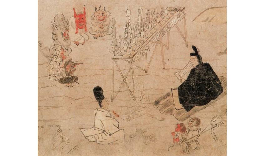 日本貴族姓氏安倍晴明相關圖片