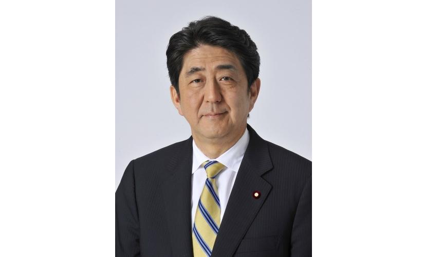 日本貴族姓氏日本首相安倍晉三圖片