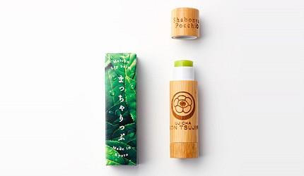 2020年护唇膏推荐日本必买药妆护唇膏抹茶护唇膏只园辻利京都石硷屋