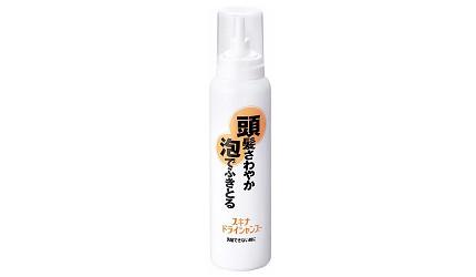 日本乾洗髮推薦免沖水洗頭推介洗髮粉持田慕斯型乾洗髮