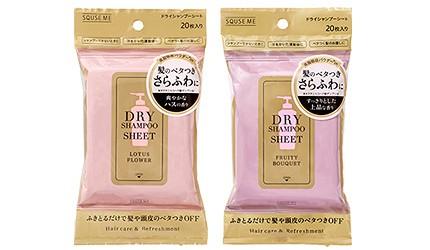 日本乾洗髮推薦日本SQUSEME乾洗髮濕巾