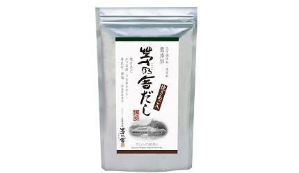 主婦必買日本風味高湯懶人料裡包推薦的文章的茅乃舍的皇牌口味高湯粉包商品圖