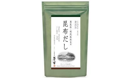 主婦必買日本風味高湯懶人料裡包推薦的文章的茅乃舍的昆布口味高湯粉包商品圖