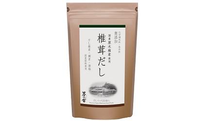 主婦必買日本風味高湯懶人料裡包推薦的文章的茅乃舍的椎茸口味高湯粉包商品圖