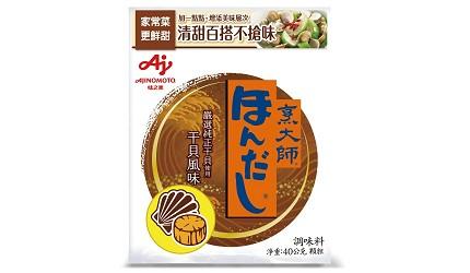 主婦必買日本風味高湯懶人料裡包推薦的文章的烹大師干貝口味高湯粉商品圖