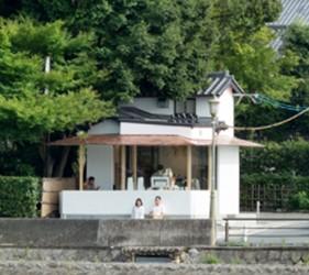 咖啡豆咖啡粉即溶咖啡推薦日本京都%Arabica阿拉比卡咖啡店舖外觀