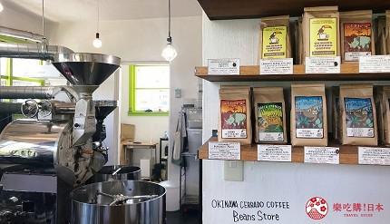 咖啡豆咖啡粉即溶咖啡推薦日本沖繩Okinawa Cerrado Coffee咖啡豆