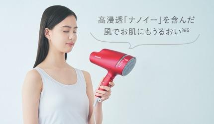 人氣吹風機推薦Panasonic美肌模式吹風機
