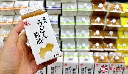 香川必買伴手禮讚岐醬油