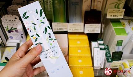 香川必買特產伴手禮橄欖油保養品