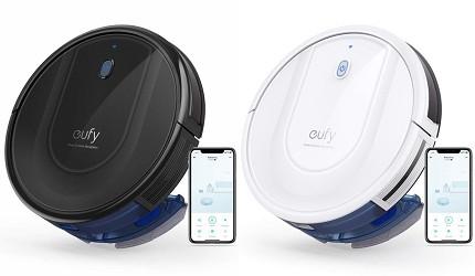 掃地機器人推薦品牌ANKER的eufy-RoboVac-G10-Hybrid