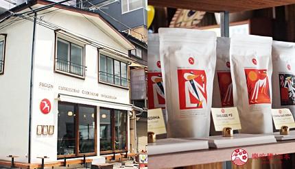 咖啡豆咖啡粉即溶咖啡推薦日本東京fuglentokyo代代木公園