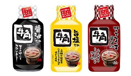 日本6大燒肉名店燒肉醬烤肉醬推薦牛角燒肉牛角經典醬油燒肉醬蝦皮