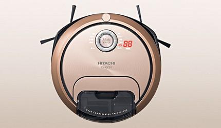 掃地機器人推薦品牌HITACHI的RV-EX1