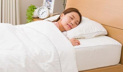 床包床單推薦推介ikea無印良品muji與居家空間和傢俱的配色示意圖
