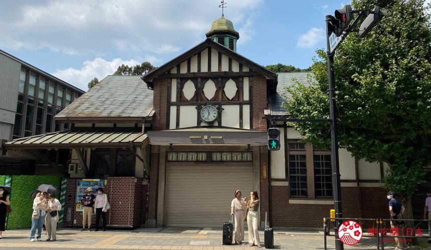 东京旧原宿车站外观远照