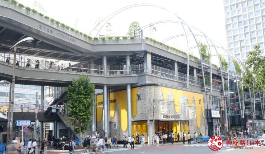 涩谷原宿地标「宫下公园」的商业设施「MIYASHITA PARK」