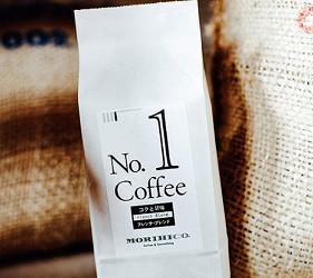 咖啡豆咖啡粉即溶咖啡推薦日本北海道森彥morihicoblend咖啡豆