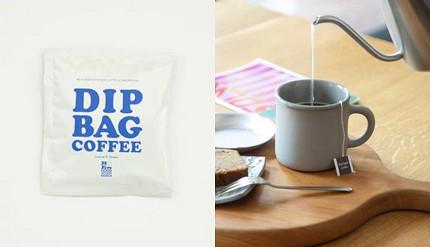 咖啡豆咖啡粉即溶咖啡推薦日本東京BE A GOOD NEIGHBOR COFFEE KIOSK