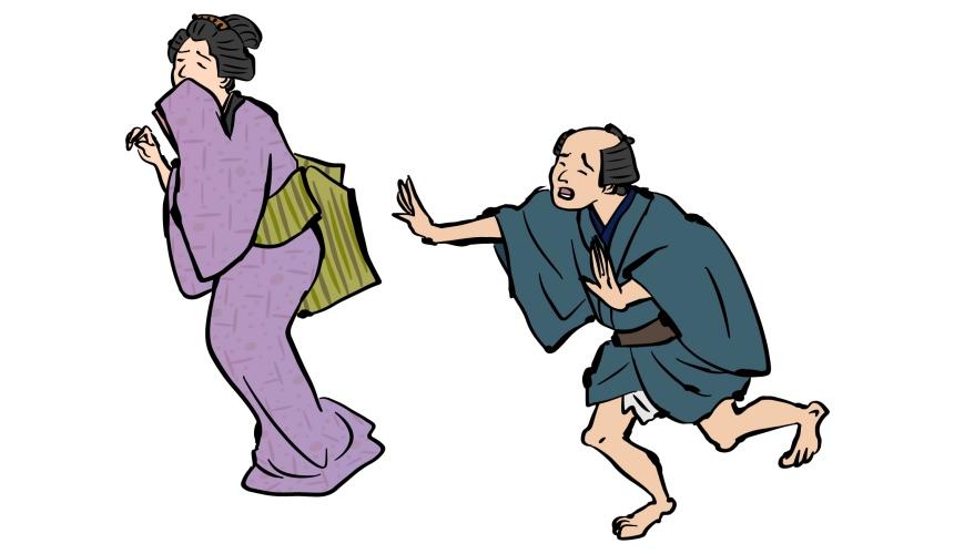 日語我愛你「愛してる」使用場合示意圖二