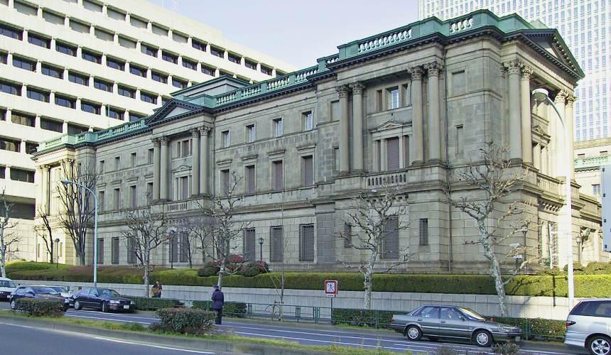 日本银行外观照片