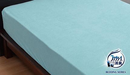 西川帶消臭機能床單床包推薦推介商品圖