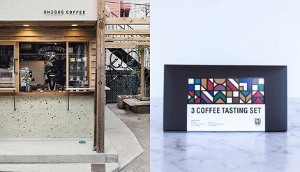 咖啡豆咖啡粉即溶咖啡推薦日本東京中目黑onibuscoffee