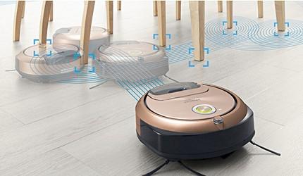 掃地機器人推薦品牌hitachi日立掃地機器人示意圖