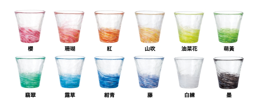 青森必買津輕琉璃夢幻玻璃杯12色玻璃杯日本傳統色