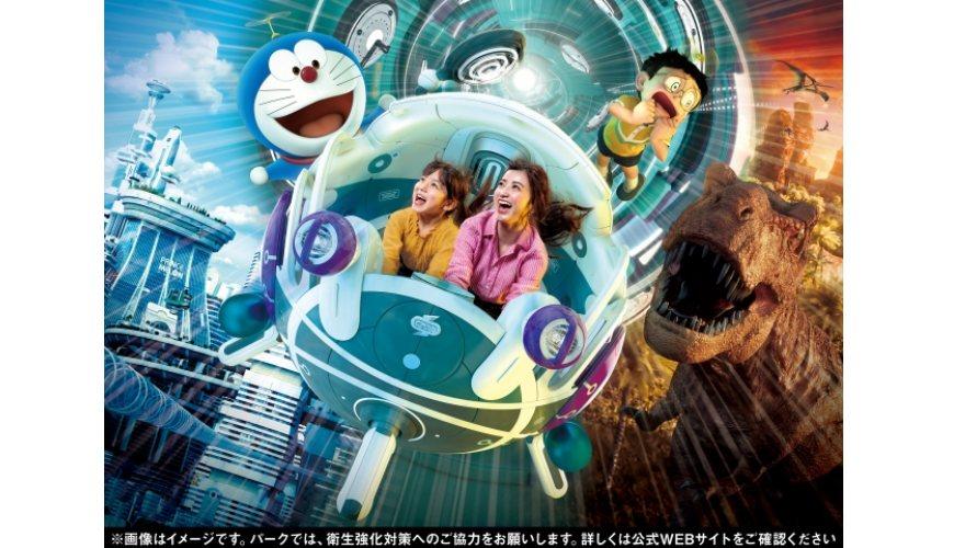 《哆啦A夢》道具日語之時光機「タイムマシン」形象圖