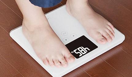日本體脂計體脂肪計推薦dretec體脂肪計BS-247