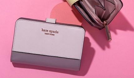 皮夾錢包品牌推薦推介顏色日系甜美小資女送禮必買花樣顏色