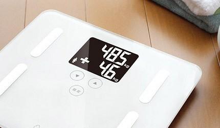 日本體脂計體脂肪計推薦dretec體脂計