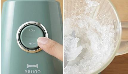 隨行果汁機家用果汁機推薦bruno果汁機的按鈕細節